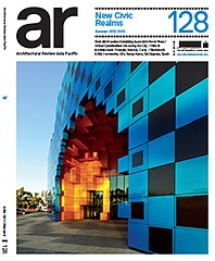 Architecture Review Summer 2012/2013 #128 COVER STORY