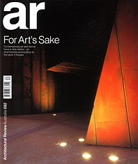 AR Architectural Review Australia #082 Cover Story