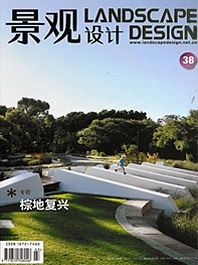 LANDSCAPE DESIGN CHINA MAY 2010 #38 COVER STORY
