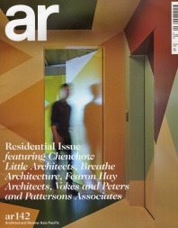 ARCHITECTURE REVIEW RESIDENTIAL ISSUE OCTOBER/NOVEMBER 2015 COVER STORY